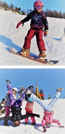 Narty - Snowboard - Obózy narciarski